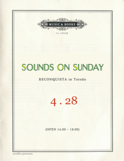 SOUNDS ON SUNDAY vol.7