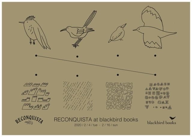 RECONQUISTA at blackbird books
